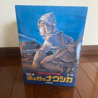 風の谷のナウシカ全7巻セット ―アニメージュコミックスワイド判