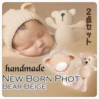 ニューボーンフォト くま 赤ちゃん 記念撮影 衣装 写真 スタジオ 出産祝い