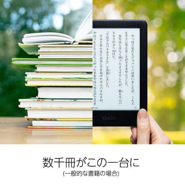 Kindle フロントライト搭載 Wi-Fi 8GB ブラック 広告つき スマホ/家電/カメラのPC/タブレット(電子ブックリーダー)の商品写真