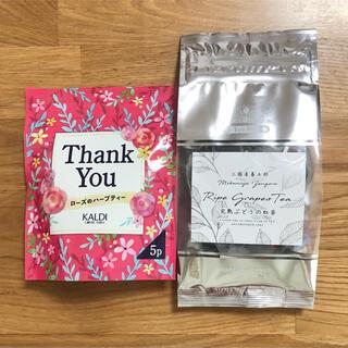 KALDI - ハーブティー&紅茶