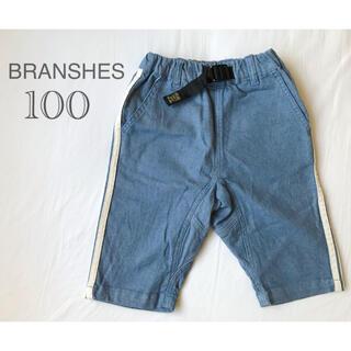 Branshes - 【新品未使用】ブランシェス 100㎝   デニムサイドラインハーフパンツ