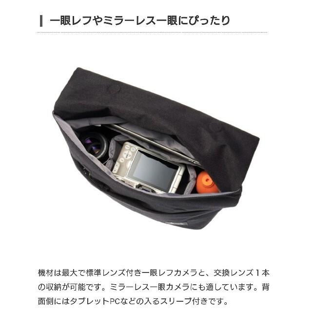 HAKUBA(ハクバ)の HAKUBA チュルル ホリデイ ショルダーバッグ 02 スマホ/家電/カメラのカメラ(ケース/バッグ)の商品写真