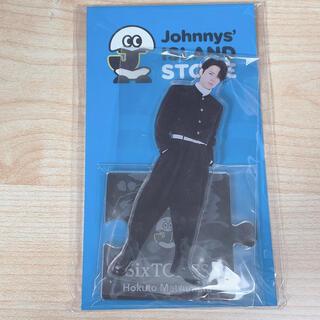 Johnny's - SixTONES 松村北斗 アクスタ 第2弾