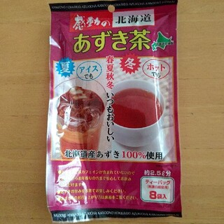 感動の北海道 あずき茶 ティーパック8袋入