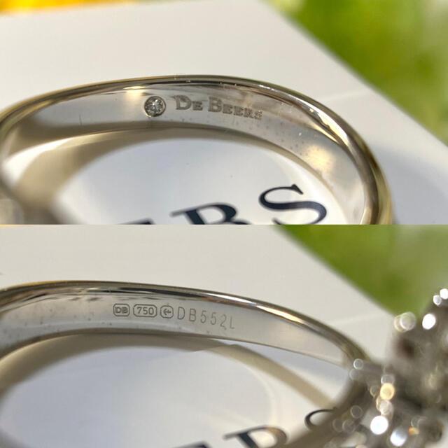 DE BEERS(デビアス)のレア!デビアス 極上 ダイヤモンド フラワー リング 鑑定書なし ダイヤ WG レディースのアクセサリー(リング(指輪))の商品写真