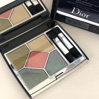 Dior - ディオール  サンククルールクチュール 459 ナイトバード