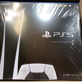 PlayStation - プレステ5 デジタルエディション
