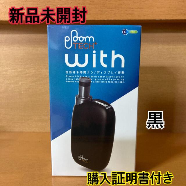 PloomTECH(プルームテック)のプルームテックプラスwith 黒 メンズのファッション小物(タバコグッズ)の商品写真