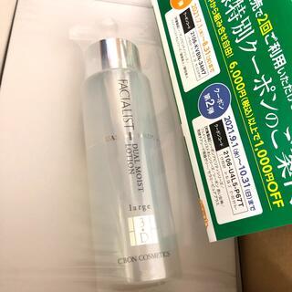 シーボン(C'BON)のシーボン 化粧水(化粧水/ローション)