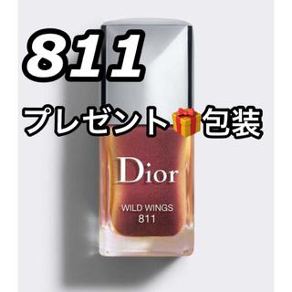 クリスチャンディオール(Christian Dior)のディオール 限定 ネイル 811 バーズ オブ ア フェザー フォール 2021(マニキュア)