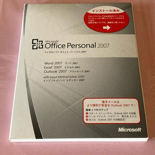 Microsoft Office 2007 Personal