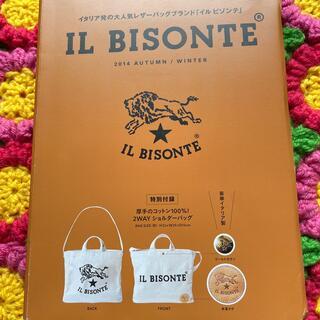 IL BISONTE - イルビゾンテ ムック本 バック