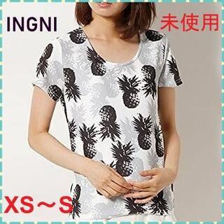 イング(INGNI)の【未使用】INGNI イング パイナップル柄  トップス  Tシャツ  グレー (Tシャツ(半袖/袖なし))