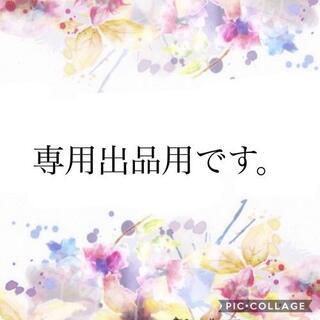 オフィチーネパネライ(OFFICINE PANERAI)のFN987様専用(ラバーベルト)