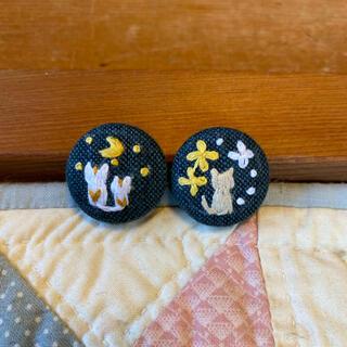 刺繍ヘアゴム 刺繍ボタン 猫 チビくるみボタン 夜空