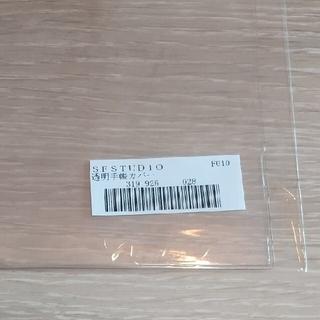 フェリシモ(FELISSIMO)のSF STUDIO パカパカしない♪ 透明手帳カバー(その他)