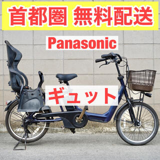 Panasonic - 電動自転車 パナソニック 20インチ 16ah 子供乗せ 電動アシスト 中古