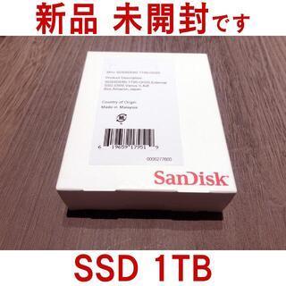 SanDisk - 【新品未開封】SanDisk SSD 1TB