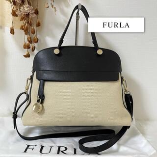 Furla - 【美品】FURLA フルラ  パイパー  2way ハンドバッグ ショルダー