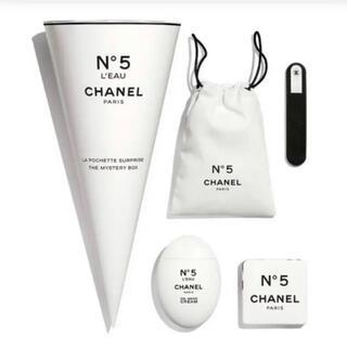 CHANEL - 【新品】CHANEL シャネル  ミステリーボックス ファクトリー5コレクシオン
