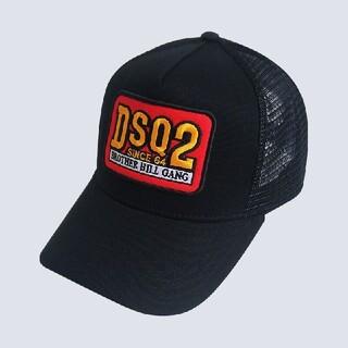 ディースクエアード(DSQUARED2)の ディースクエアード 帽子 キャップ DSQUARED2(キャップ)