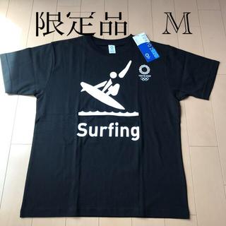 TOKYO2020 Tシャツ サーフィン ピクトグラム
