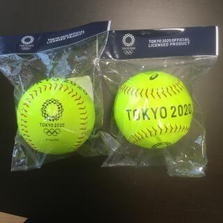 asics - 東京オリンピック2020 ソフトボール 2個セット