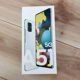Galaxy - Galaxy A21 SC-42A 新品未使用SIMフリー
