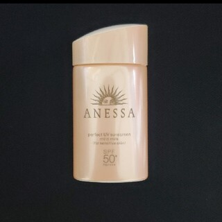 ANESSA - アネッサ マイルドミルク パーフェクトUV 資生堂 日焼け止め ベビー 無添加