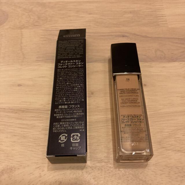 Dior(ディオール)のディオールスキン フォーエヴァー スキン コレクト コンシーラー 1N コスメ/美容のベースメイク/化粧品(コンシーラー)の商品写真