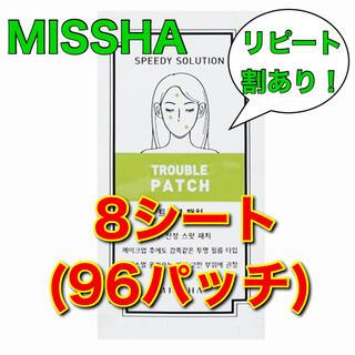ミシャ(MISSHA)のMISSHAニキビパッチ8シート(パック/フェイスマスク)