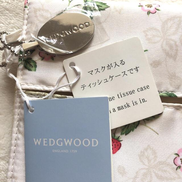 WEDGWOOD(ウェッジウッド)のWEDGWOOD マスクの入るティッシュケース レディースのファッション小物(ポーチ)の商品写真