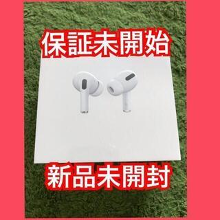Apple - 正規品 AirPods Pro(エアポッド)MWP22J/A 保証未開始品
