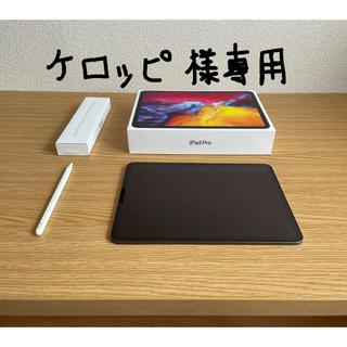 Apple - iPad Pro 11inch WiFi 128GB 2020 & Pencil