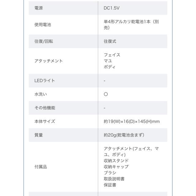 KOIZUMI(コイズミ)の*KOIZUMI フェイス&ボディシェーバー《ブルー》 スマホ/家電/カメラの美容/健康(レディースシェーバー)の商品写真