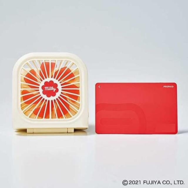 mini(ミニ) 9月号 ペコちゃん 超万能3WAYハンディファン スマホ/家電/カメラの冷暖房/空調(扇風機)の商品写真