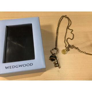 ウェッジウッド(WEDGWOOD)のWEDGWOOD ウェッジウッド ネックレス 鍵 ハート(ネックレス)
