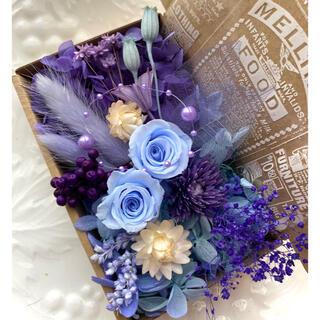 花材セット ローズ2輪 パープルブルー(プリザーブドフラワー)