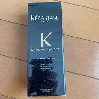 KERASTASE - ケラスターゼ CHユイルクロノロジストR 100ml