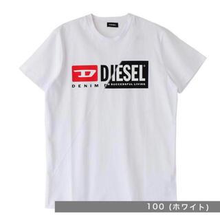 ディーゼル(DIESEL)のDIESEL Tシャツ Lサイズ (Tシャツ/カットソー(半袖/袖なし))