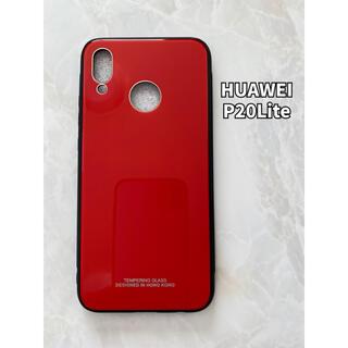 ファーウェイ(HUAWEI)のシンプル&可愛い耐衝撃背面9HガラスケースHUAWEIP20Lite レッド 赤(Androidケース)