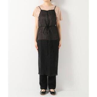 EDIT.FOR LULU - YUMI APRON DRESS/baserange