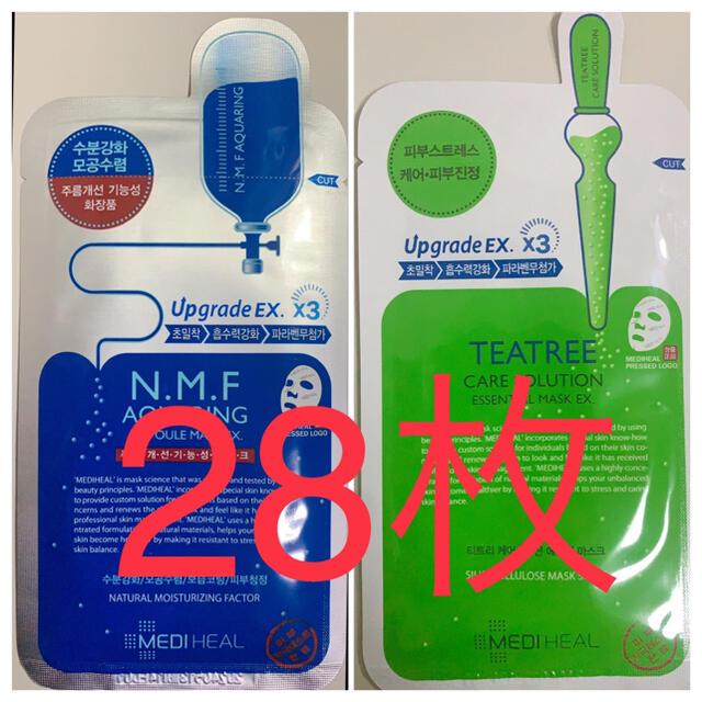28枚 メディヒールmedihealメディヒル韓国コスメフェイスパック コスメ/美容のスキンケア/基礎化粧品(パック/フェイスマスク)の商品写真