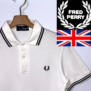フレッドペリー(FRED PERRY)の美品!イングランド製!FREDPERRYフレッドペリー M12 月桂樹マークポロ(ポロシャツ)