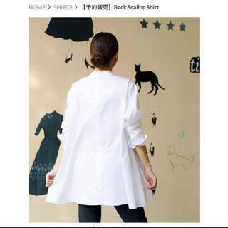 ドゥロワー(Drawer)のKEINA RITA バックスカラップシャツ(シャツ/ブラウス(長袖/七分))