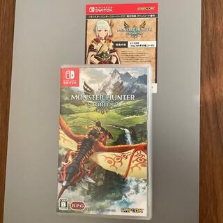 Nintendo Switch - モンスターハンターストーリーズ2 ~破滅の翼~ Switch 限定特典付き