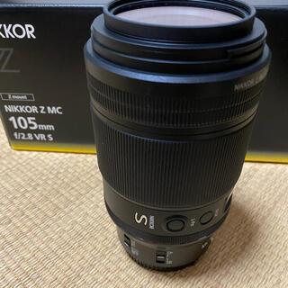 Nikon - NIKKOR Z MC 105 f2.8