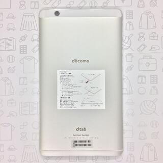 エヌティティドコモ(NTTdocomo)の【B】d-01J/dtab Compact/867812033629304(タブレット)