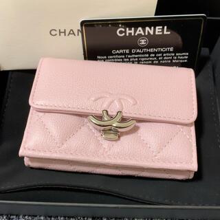 CHANEL - 2021SS  限定カラー CHANEL  スモールウォレット 三つ折り財布