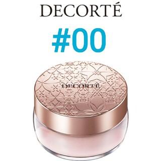 コスメデコルテ(COSME DECORTE)の【新品】コスメデコルテ フェイスパウダー 00(フェイスパウダー)
